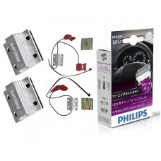 Блокиратор ошибок (''обманка'') бортовой сети а/м при замене ламп W5W, R5W, Festoon на светодиодные (2шт) 12V PHILIPS