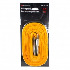 Tow strap rope with hooks 6m 3.5T