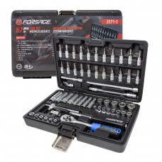 Tool set 57pcs 1/4''(6 point, 4-14mm, E4-E10)