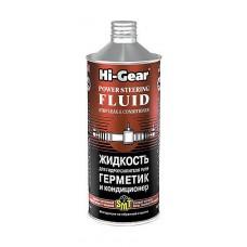 Жидкость для гидроусилителя руля, герметик и кондиционер, с SMT2