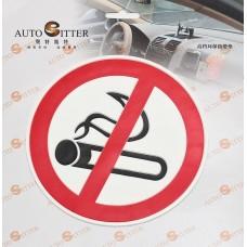 Коврик нескользящий д/панели ''No Smoke''(ф16см