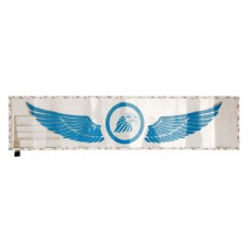 Подсветка декоративная NEW-51 ''крылья''мигающая под музыку