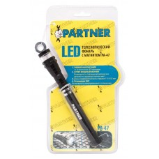 LED telescopic flashlight with magnet (3 LED)