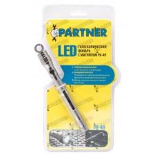 LED telescopic flashlight with magnet (1 LED)