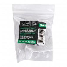 Alternator pulley socket (33 teeth), in blister