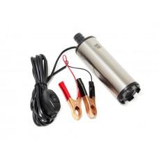 Fuel transfer pump (24V, 60W, 30l/min, Ø 51mm, outlet Ø 19mm)