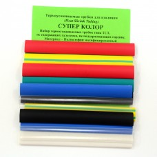 Set of glue heat shrink tubes ''Super-Color''14pcs (Ø before/after shrinkage 7.0/3.5mm, L-100mm)