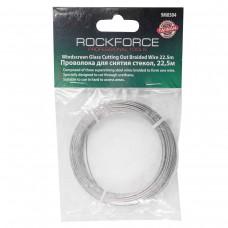 Glass cutting wire (L-22.5m)